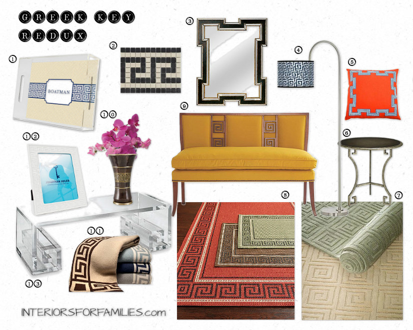 Greek Key Redux - interiorsforfamilies.com